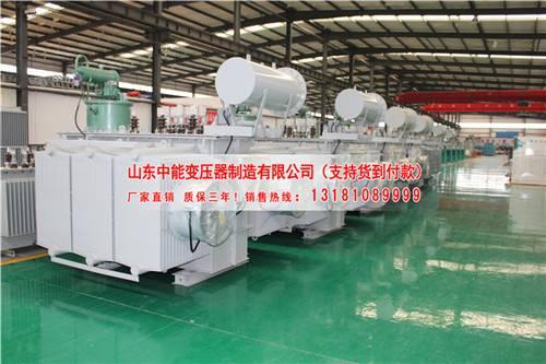 武汉3150kva油浸式变压器   BTC矿场专用