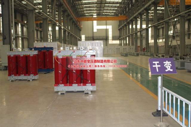 宁河SCB10-800KVA干式变压器
